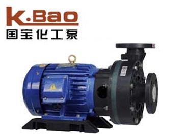 Coaxial centrifugal pump
