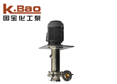 Stainless steel vertical pump