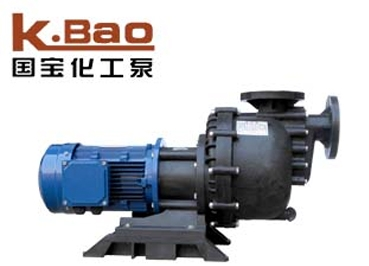 PP self-priming pump