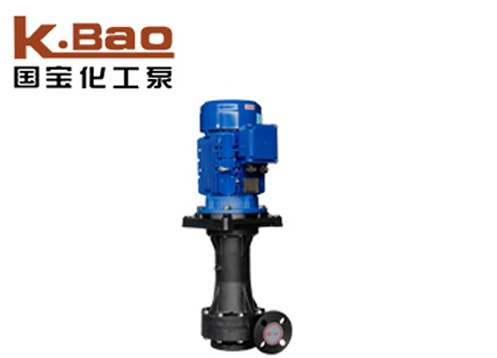 Slotted vertical pump